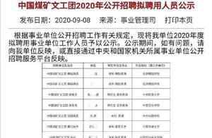 刘昊然考编成功 将成为中国煤矿文工团话剧演员