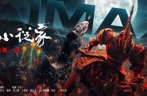 《刺杀小说家》将于2月12日大年初一登陆全国IMAX影院