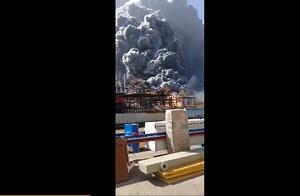 衢州中天东方氟硅材料有限公司发生火灾事故