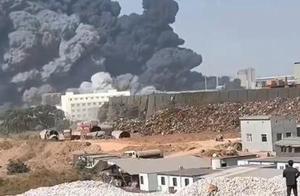 浙江衢州一工厂发生火灾 现场浓烟滚滚