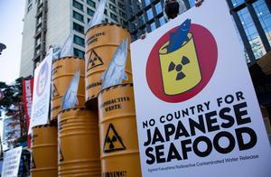 日本驻韩国大使馆外民众示威 抗议日本福岛核污水入海计划