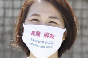 """疫情下的新商机 日本印刷工厂开发""""名片口罩""""单价100元"""
