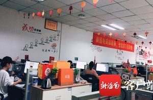"""直播带货、升级新品、打折引流……迎战""""双十一""""海南品牌企业纷纷开足马力"""