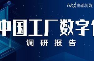 天猫双十一50多个产业带卖爆了!广州有工厂扩招涨薪3千