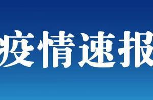 天津第138例本土新冠病毒与北美流行毒株高度近似