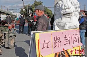 上海浦东祝桥镇营前村列为中风险地区 实行道路封闭