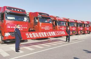 蒙古国捐赠的羊来了!10辆冷链专车昨从武汉启程赴二连浩特,首批1.2万只冻羊周日将运回湖北