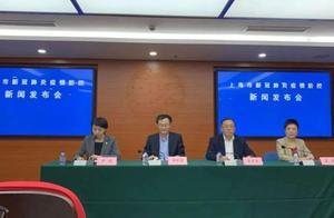 突发!上海新增1例确诊病例,为浦东机场搬运工!上海天津这些区域升级为中风险