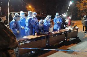 直击 汉沽街连夜开展核酸检测!市民主动响应,场面感人