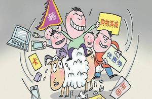 """学会比价拿返利!网络购物达人详解省钱攻略丨""""双11""""揭秘薅羊毛族之玩法篇"""