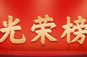 满堂红!浙江11个设区市成功实现全国文明城市创建