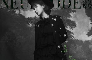 201110 杨紫《NeufMode九号摩登》双封面出炉 冷艳高贵的复古女郎登场
