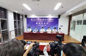 云南耿马县孟定镇发现2名缅籍无症状感染者,全镇居民将居家隔离14天