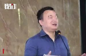 """""""四川男教师猥亵男生案""""将开庭:检方查明7人受害,2人未成年"""