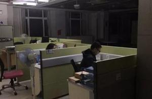 深圳出台首部地方性健康法规 加班太多将被强制休假