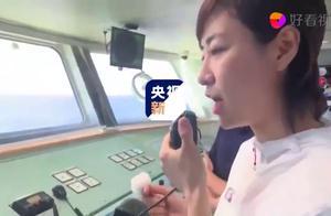 """发现海参!""""奋斗者""""号正在万米深海近底巡航"""