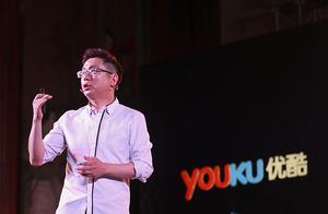 优酷原总裁杨伟东受贿855万元获刑7年,为情人索贿买理财