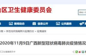 上海浦东新增1例确诊,居住地升为中风险!最新:8717人均为阴性