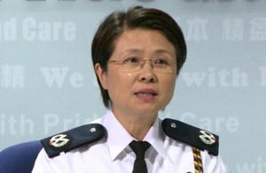 """遭美国无理""""制裁""""两名香港特区官员回应:毫不畏惧"""