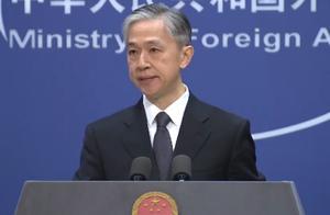 美国再制裁4名香港及内地官员 中方回应:立即撤销