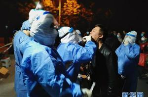 天津市滨海新区汉沽街连夜开展核酸检测