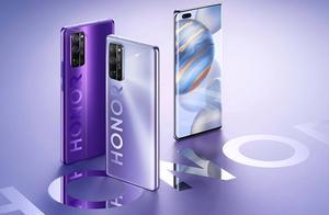 华为1000亿出售荣耀手机业务?荣耀V40系列或成独立前最后作品
