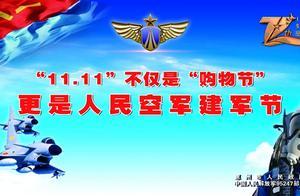 """人民空军迎来第71个建军节:""""剑锋劲旅""""守护万里长空护佑万家灯火"""