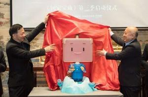 24家博物馆(院)长齐聚故宫,携手开启《国家宝藏》第三季