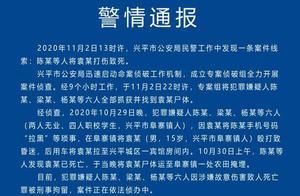 陕西兴平警方通报15岁少年遭围殴致死后被埋案