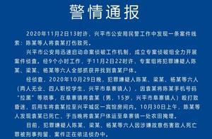 手机拉黑竟闹出人命!陕西15岁少年遭6人围殴致死后被埋,警方通报来了