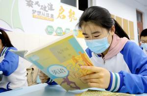 辽宁省教育厅:教师必须亲自批改作业,严禁家长学生代劳