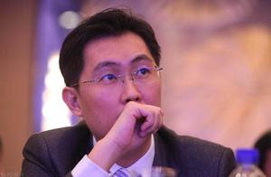 马化腾卸任财付通法人,腾讯金融科技负责人林海峰接任