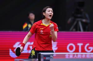 陈梦完胜孙颖莎,首夺世界杯冠军