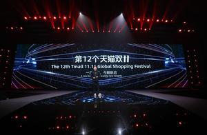 """""""双循环""""新格局""""双11""""新周期 淘宝天猫总裁蒋凡:创新和创造是原动力"""