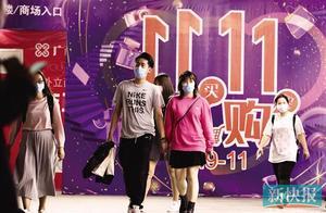 11月1日至11日0点30分 天猫3723亿元 11月1日至11月11日0点09分 京东2000亿元