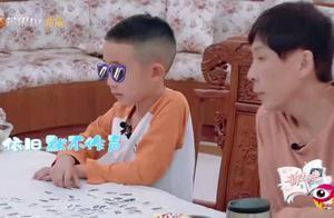 应采儿让Jasper学习中文 学会就不会忘记了