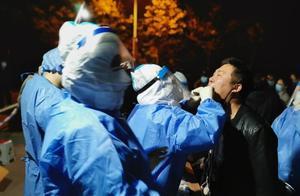 天津两中风险区内人员核酸检测完成,全部阴性