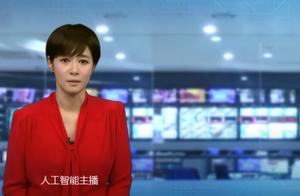 """韩国首位AI新闻女主播上岗,取名""""金柱夏"""",网友:能以假乱真"""