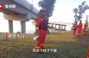 """救援现场110和119被这事难住了,80岁阿婆说""""我来"""""""