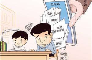 辽宁要求教师亲自批改作业,发布中小学学生作业管理十要求