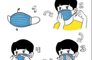 安徽确诊一上海关联新冠肺炎病例 上海再就防疫划重点 这六点需牢记