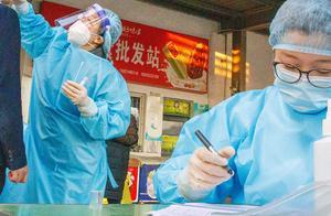 天津两中风险区人员核酸检测全阴性
