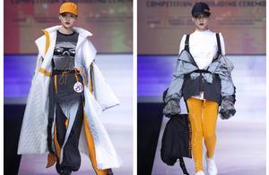 2020中国大学生女装设计大赛举行