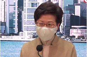 林郑月娥:不符参选要求、被裁定提名无效者,自然不符合担任议员资格