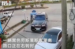 三轮车撞上700多万元劳斯莱斯维修费超20万,交警:需多方认定