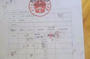 """最高法指令广西高院再审""""百香果女童""""案 女童母亲:已在回执上签字 希望判凶手死刑"""