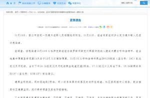 武汉卫健委发紧急公告!潜江境外病例曾抵机场火车站并坐地铁
