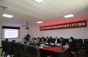 中南大学副校长、湘雅医学院院长陈翔一行来我院进行教学检查