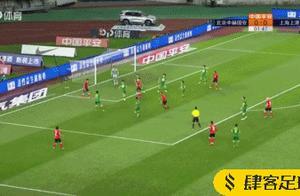 国安1-1上港,总比分3-2位列第3获亚冠资格
