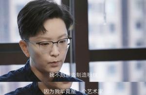 """""""王老板""""王珮瑜谈京剧圈粉丝文化:曾经羞于启齿自己是个唱戏的"""